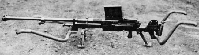 type 97 automatic cannon