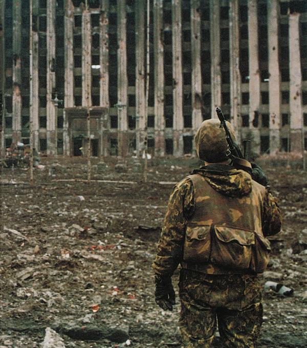 Urban Warfare - First Chechen War