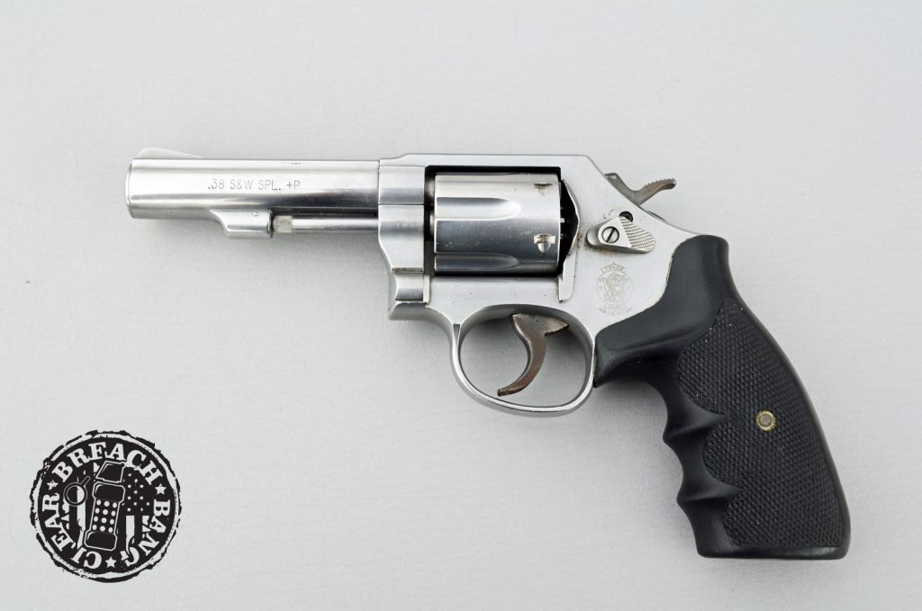 Smith and Wesson Model 64 Side Profile