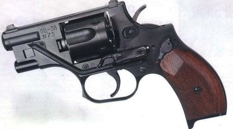The OTs-38 internally silenced revolver.