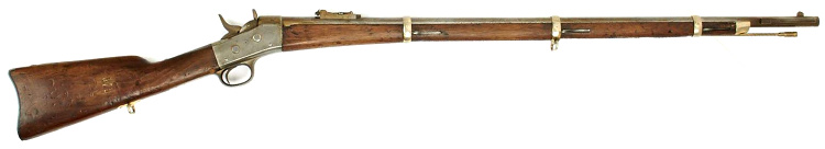 Egyptian Small Arms: The Remington Rolling Block was used by the Khedivate of Egypt's Army in the latter half of the 19th century.