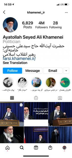 Ayatollah Khamenei on Instagram